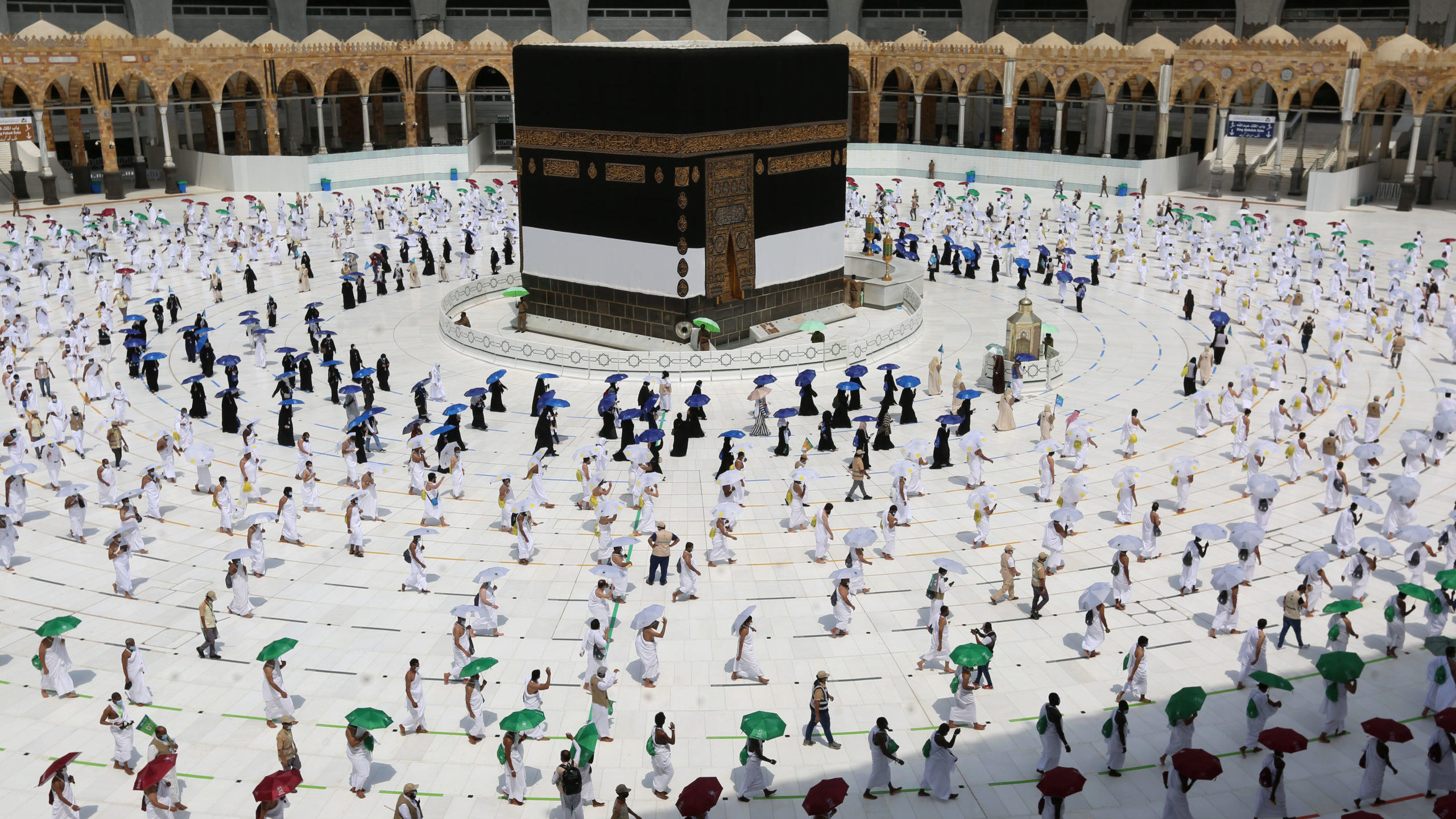 This Year's 'Hajj' an Entirely Different Picture